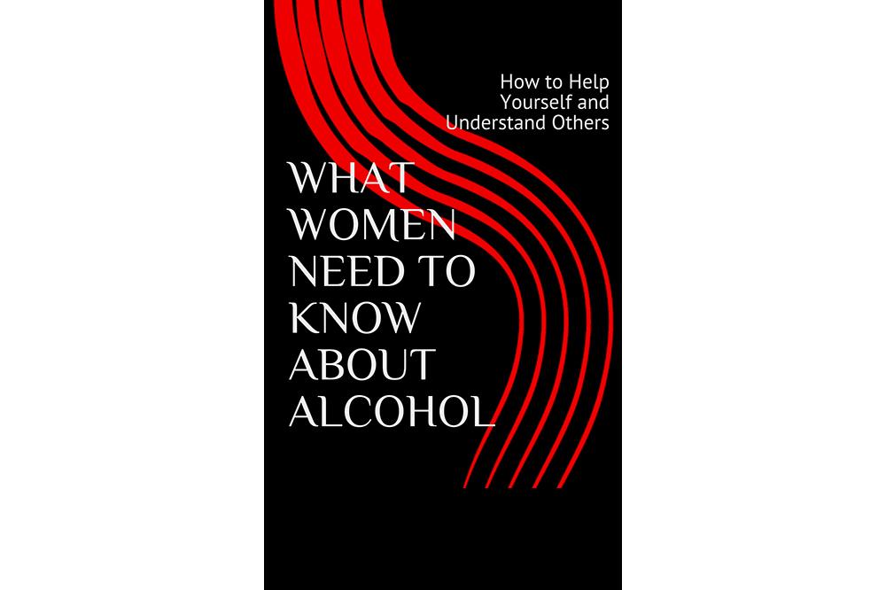 什么妇女需要 - 知道.jpg